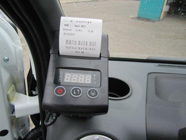 Регистратор температуры А1 для контроля температурного режима, при перевозке грузов